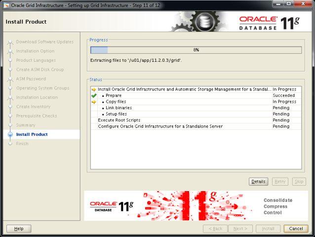 DB_Install_15